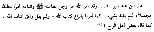 Muqodimah Sumber Hukum Islam#1 Pic-13
