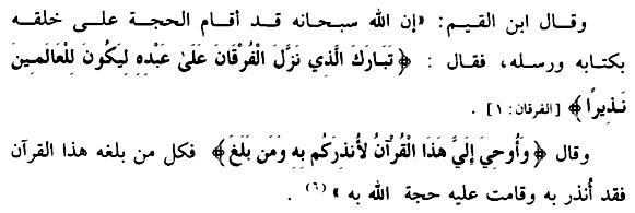 Muqodimah Sumber Hukum Islam#1 Pic-9
