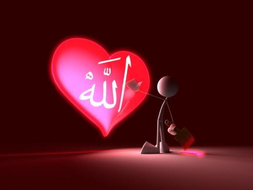 Cabang Iman#4