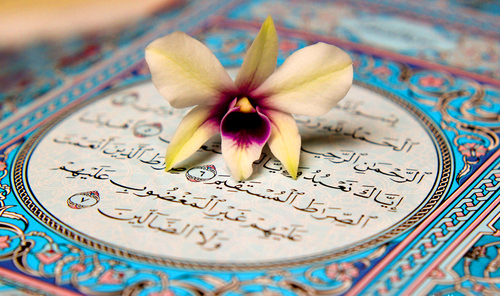 Paradigma Al Quran & As Sunnah